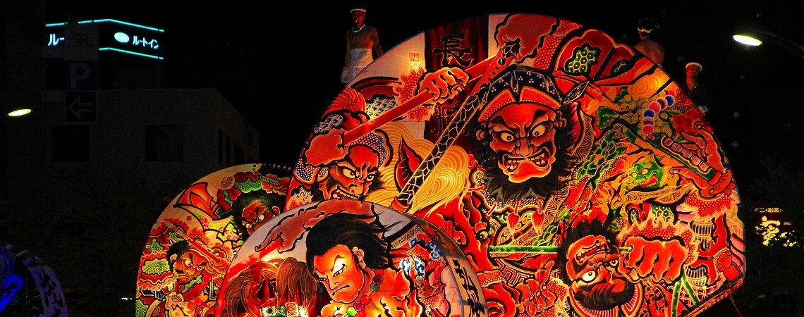 Aomori Festival-14