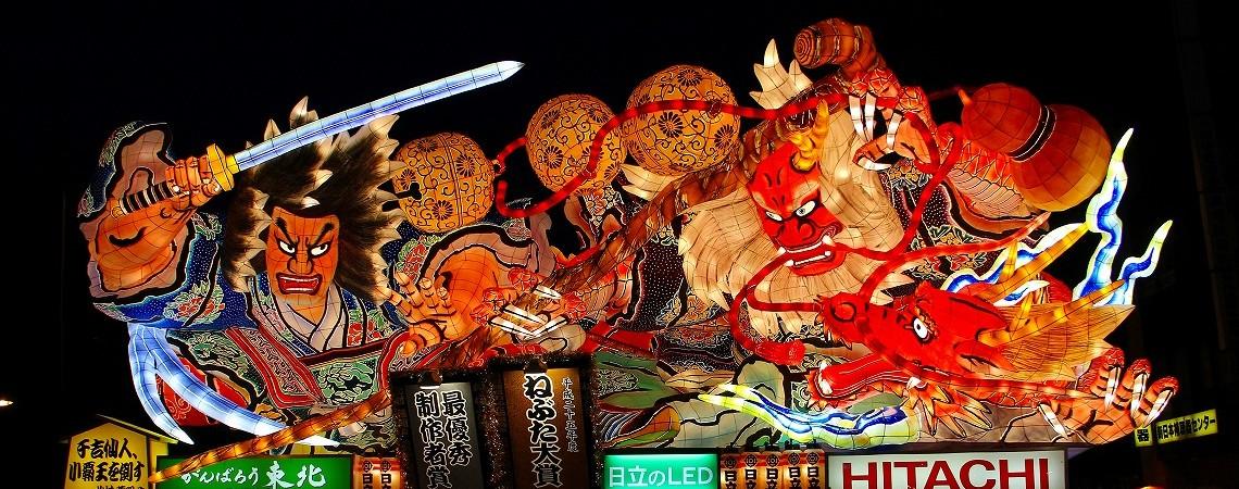 Aomori Festival-15